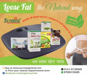 weight loss combo pack